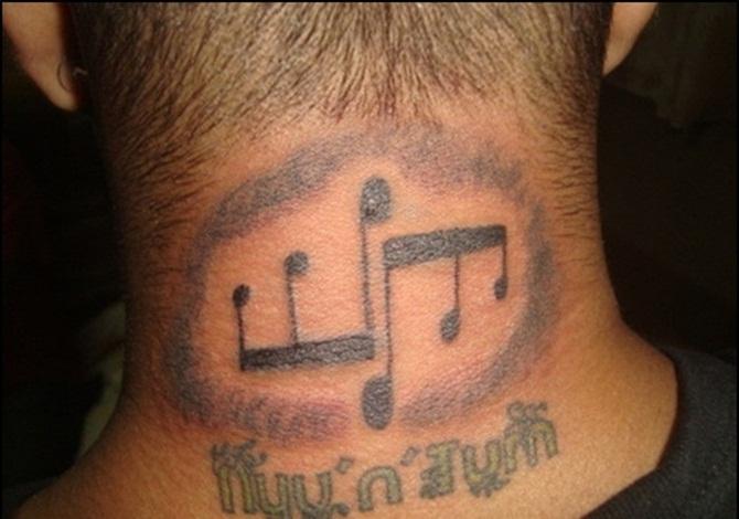 symbol tattoo (19)