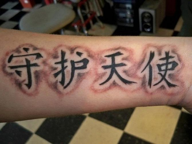 symbol tattoo (23)