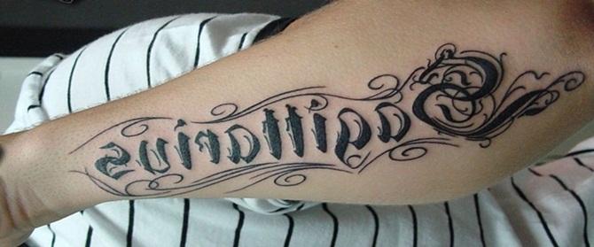 symbol tattoo (8)