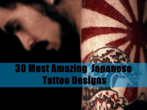 30 Amazing Japanese Tattoo Designs