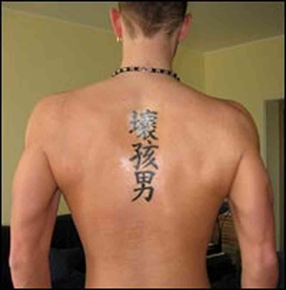 Love Symbol Tattoosa for men