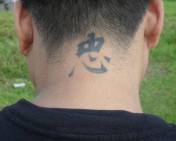 Nape Tattoo for men 93