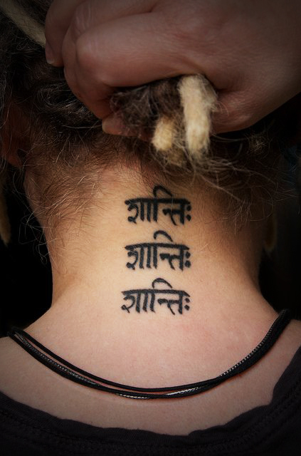 Sanskrit Tattoo Designs